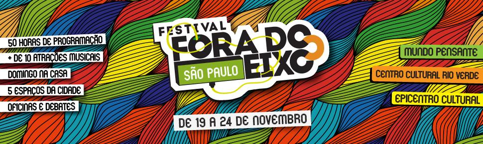 Logo Festival Fora do Eixo